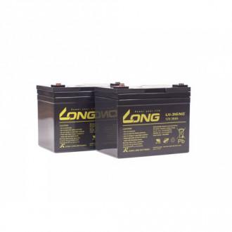 Комплект свинцово-кислотных аккумуляторных батарей Ortonica 2XLONG 36P (2 шт.) в Пятигорске