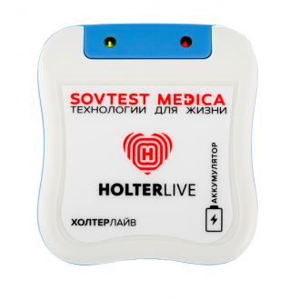 Беспроводной монитор для суточного (холтеровского) мониторирования ЭКГ HOLTERLIVE в Пятигорске