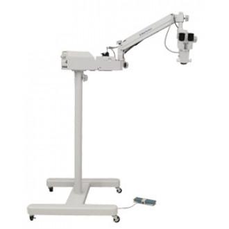 Операционный микроскоп MJ 9200Z многоцелевой с ZOOM увеличением в Пятигорске