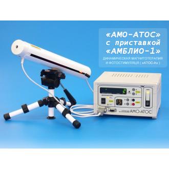 Аппарат лечения зрения АМО-АТОС с приставкой АМБЛИО-1 в Пятигорске