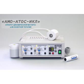 """Аппарат """"АМО-АТОС-ИКЛ"""" для магнитотерапии и ИК-лазерной терапии в Пятигорске"""